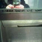 F Train Doesn't Use Soap