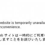 Adsense is Down?